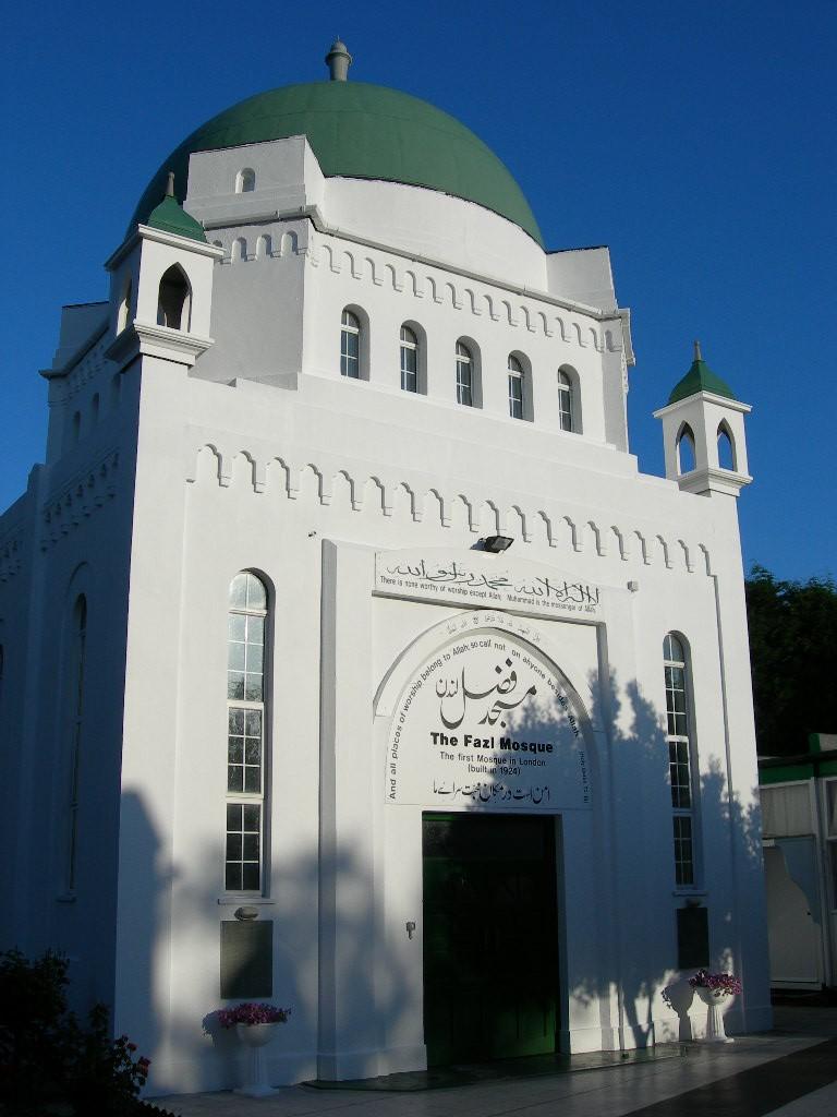 Fazl_Mosque