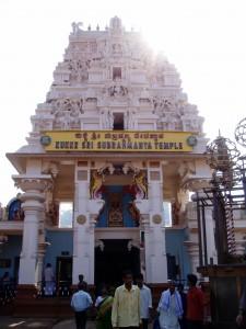 Kukke Sri Subrahmanya Temple